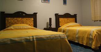 Casa Gubidxa - Oaxaca de Juárez - Habitación