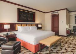 Mövenpick Hotel & Residences Nairobi - Nairobi - Makuuhuone