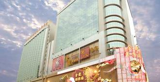 Hotel Golden Dragon - Macao