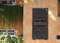 Hotel Ciudad Vieja - Guatemala City - Building