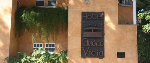 Hotel Ciudad Vieja - Ciudad de Guatemala - Toà nhà