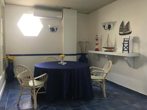 Hotel Capriccio Mare - Punta Cana - Bar