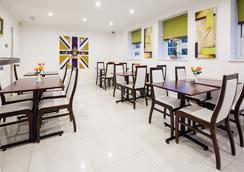 金士蘭酒店 - 布蘭特 - 倫敦 - 餐廳