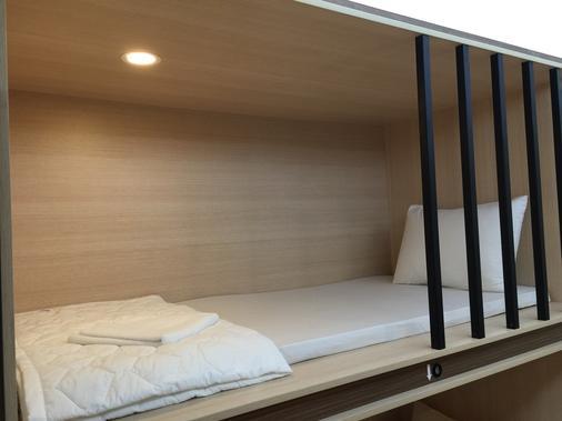 銀河膠囊酒店 - 胡志明市 - 胡志明市 - 臥室