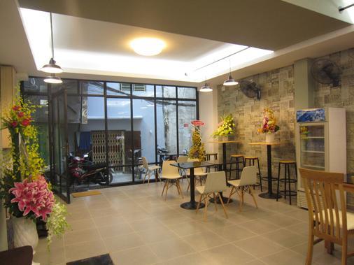 Galaxy Boutique Hotel - Ho Chi Minhin kaupunki - Ruokailuhuone