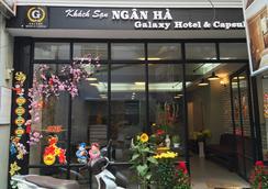 Galaxy Boutique Hotel - Ho Chi Minhin kaupunki - Näkymät ulkona
