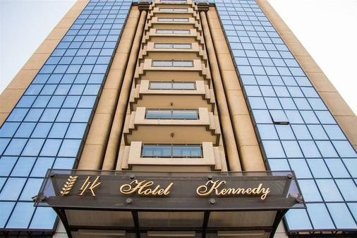 Hotel Kennedy - Santiago - Toà nhà