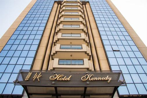 Hotel Kennedy - Santiago de Chile - Edificio