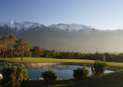 Hotel Kaysers Tirolresort - Mieming - Campo de Golf