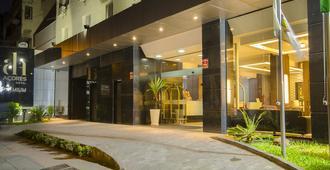 亞速爾群島高級酒店 - 陝濘跡誠 - 阿雷格里港 - 建築