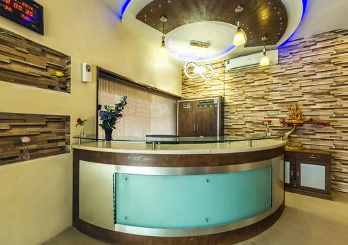 Rudra Mahal Hotel - Ahmedabad - Vastaanotto