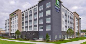 Holiday Inn Express & Suites Mall Of America - MSP Airport - Bloomington