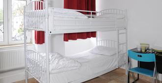 阿伯康豪斯旅館 - 倫敦 - 臥室
