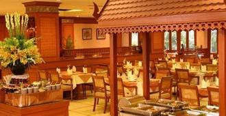 Chiang Mai Plaza Hotel - Chiang Mai - Restaurant