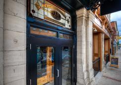 Western Hotel & Executive Suites - Guelph - Näkymät ulkona