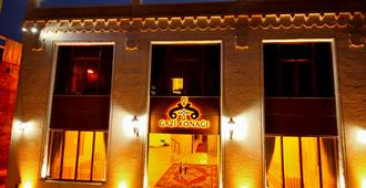 Gazi Konagi Butik Hotel - Mardin