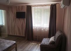 Potemkin's Favorite Suites - Odesa - Living room