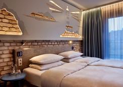 H+ Bremen - Bremen - Bedroom