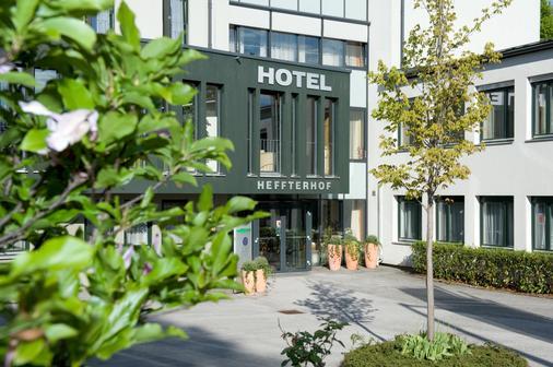 海夫特豪夫酒店 - 薩爾斯堡 - 薩爾玆堡 - 建築