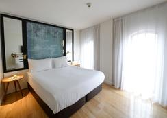 Occidental Pera Istanbul - Istanbul - Bedroom
