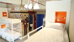 The Post Hostel - Ιερουσαλήμ - Κρεβατοκάμαρα