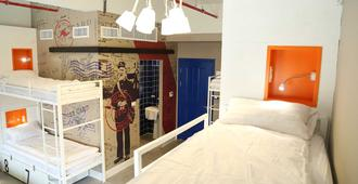 The Post Hostel - Jerusalem - Bedroom