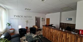 Tyros Hotel Und Gastehaus Am Weidendamm - Αννόβερο - Ρεσεψιόν