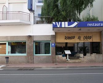 Hotel Marina - Palamós - Building