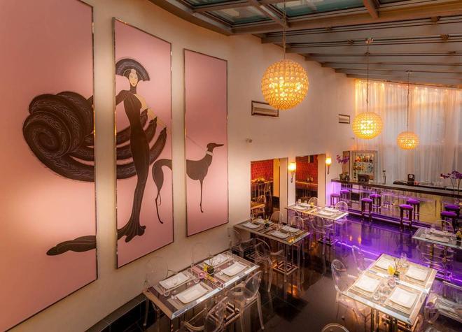 馬萊公園酒店 - 巴黎 - 巴黎 - 餐廳