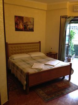 Caligola Resort - Rooma - Makuuhuone