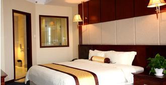 Guangzhou H.j. Grand Hotel - Guangzhou