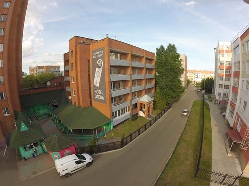烏塔中心酒店 - 雅羅斯拉夫爾 - 雅羅斯拉夫爾 - 建築