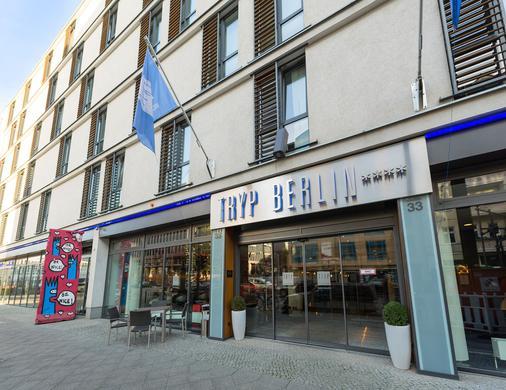 Hotel Berlin Mitte managed by Meliá - Berlin - Toà nhà