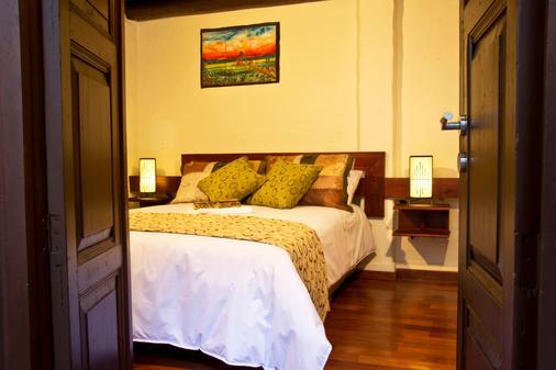 Hotel Muisca - Bogotá - Phòng ngủ