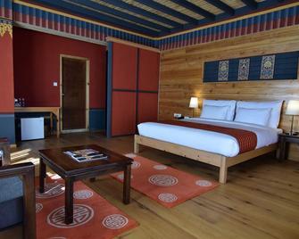 Ramada Valley Thimphu - Thimphu - Bedroom