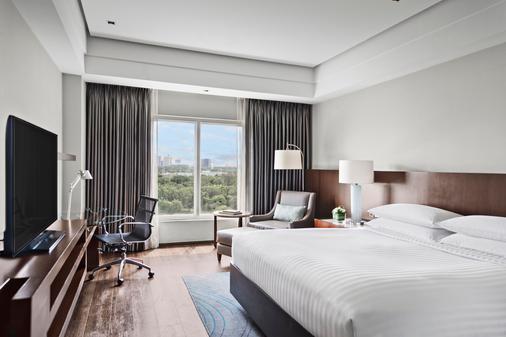 Manila Marriott Hotel - Manila - Bedroom