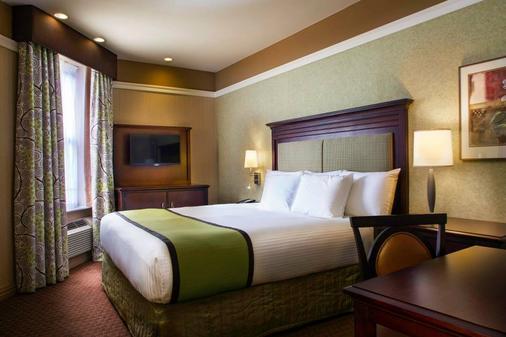 Nycasa 46 Hotel - Νέα Υόρκη - Κρεβατοκάμαρα