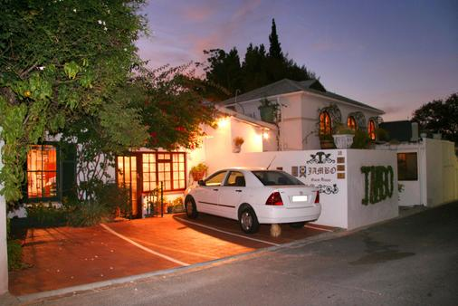 Jambo Guest House - Cape Town - Building