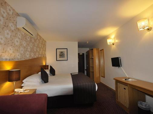 Kensington Court Hotel - London - Bedroom