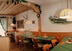 Garni Hotel Pension Zimmermann - Kitzbühel - Essen