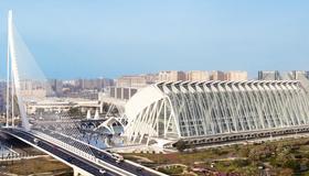 Ilunion Aqua 4 - Valencia - Edificio