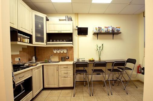 Vesta Hostel - Saint Petersburg - Kitchen