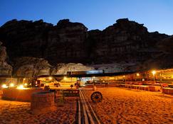 Rahayeb Desert Camp - Wadi Rum - Rakennus