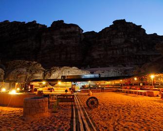 Rahayeb Desert Camp - Wadi Rum - Building