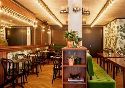 Max Brown Midtown - Ντίσελντορφ - Εστιατόριο