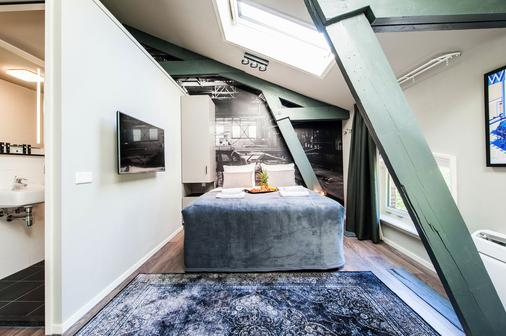Yays Oostenburgergracht Concierged Boutique Apartments - Amsterdam - Bedroom