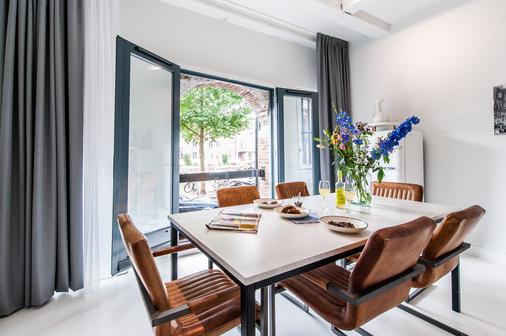 Yays Zoutkeetsgracht Concierged Boutique Apartments - Amsterdam - Dining room