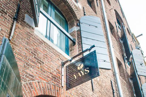 Yays Zoutkeetsgracht Concierged Boutique Apartments - Amsterdam - Toà nhà