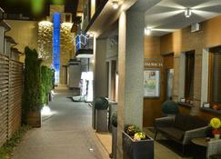 Best Hotel Agit Congress & Spa - 盧布林 - 盧布林 - 建築