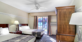 Shalimar Hotel of Las Vegas - Las Vegas - Schlafzimmer